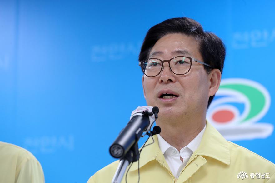 충남 천안·아산 2개 시 특별재난지역 선포 3