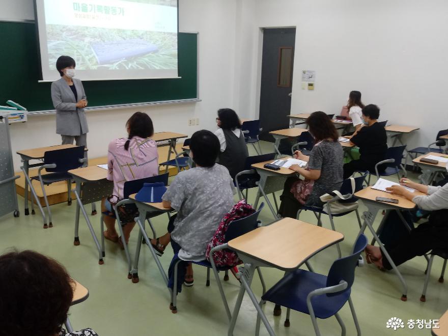서천군, 마을기록활동가 양성 실전과정 운영 사진