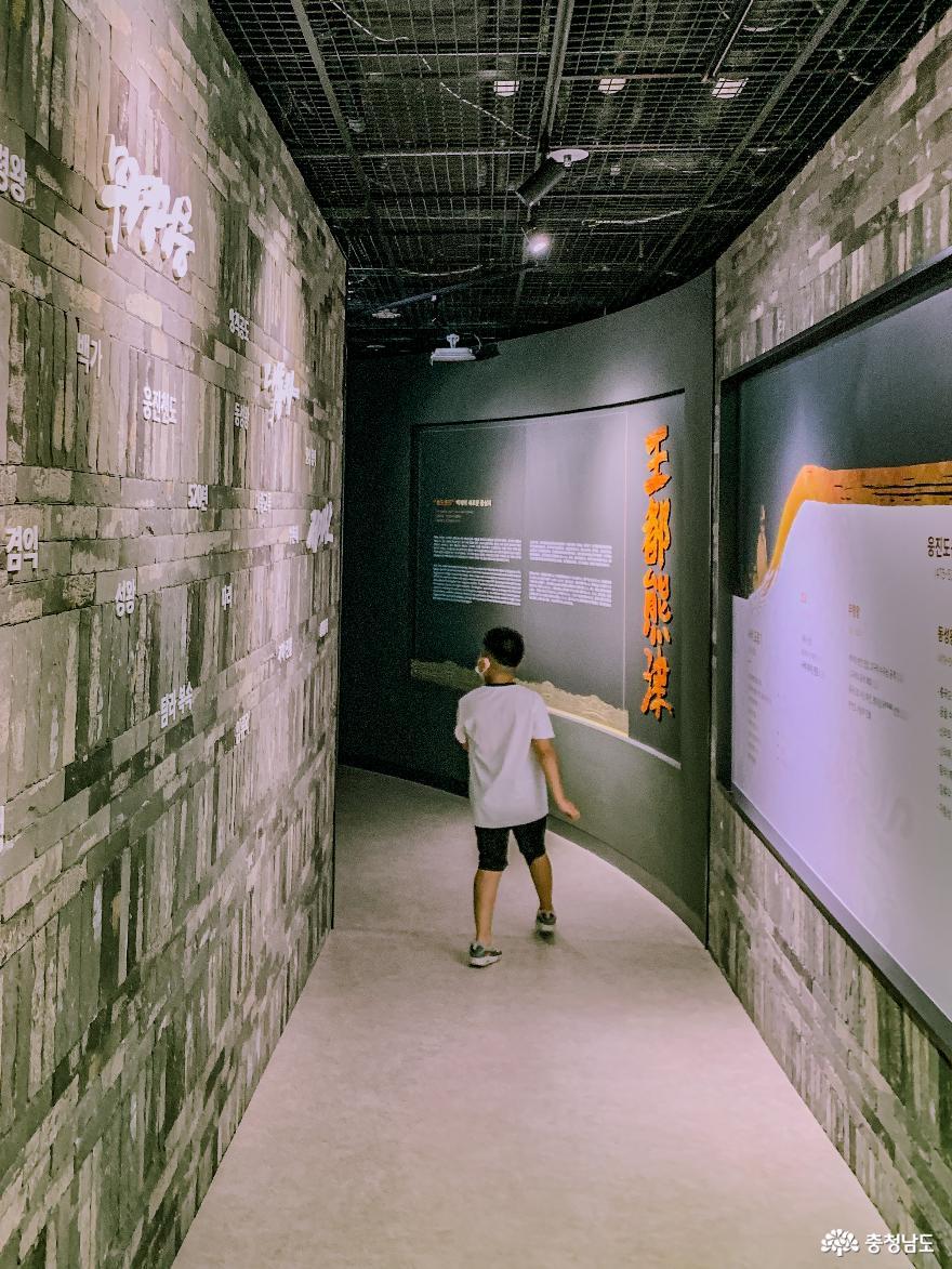 슬기로운 방학 생활, 백제로의 시간 여행 '웅진백제문화관' 2