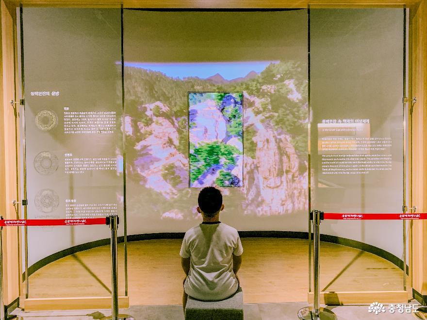 슬기로운 방학 생활, 백제로의 시간 여행 '웅진백제문화관' 15