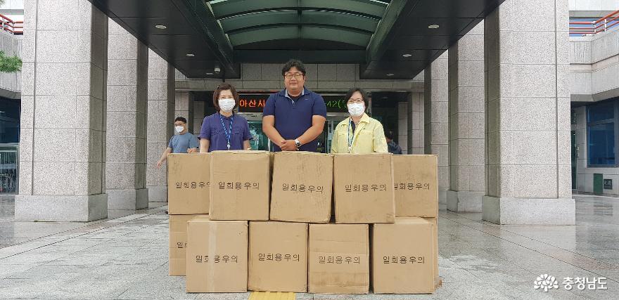 아산시, 집중호우 피해 복구 물품 및 이웃돕기 성금 기탁 지속 사진