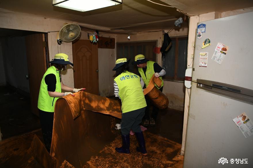 예산군, 주말에도 집중호우로 인한 침수 피해 복구 '구슬땀' 사진