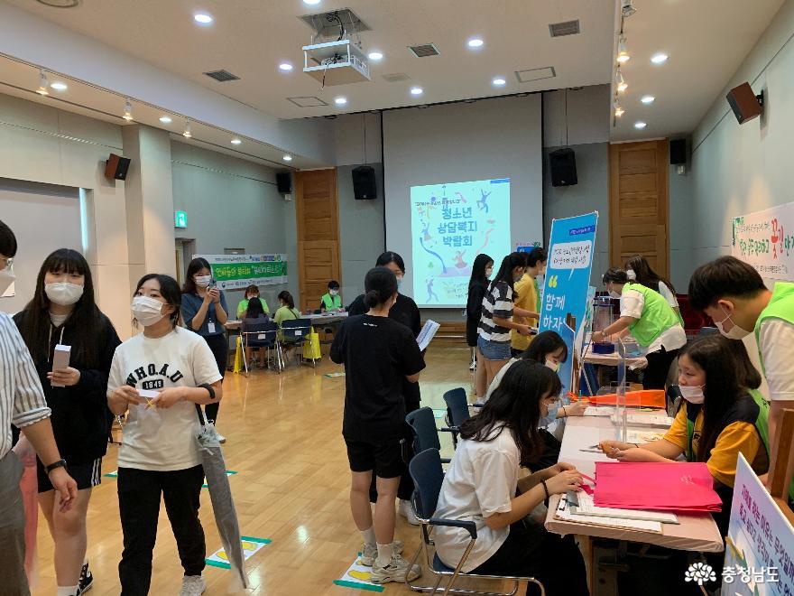 보령시, 코로나블루 극복 위한 청소년상담복지박람회 개최 사진