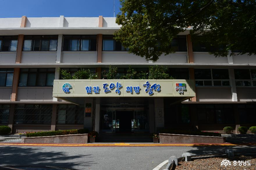 홍성군, 학교생활방역지원 참여자 85명 모집!