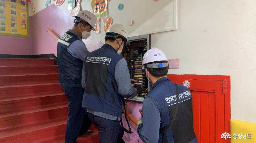 예산군, 집중호우에 따른 관내 어린이집 안전점검 '총력'