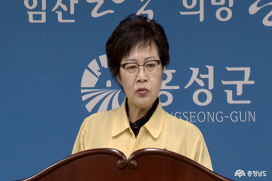 홍성군, 군민이 행복한 고품격 민원행정서비스 제공