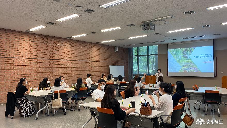 충남교육청, 2020년 사서교사 직무연수 운영