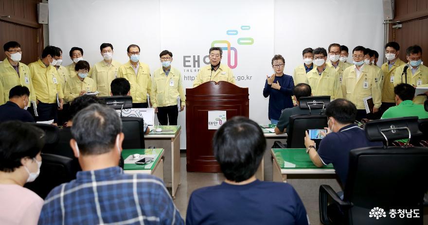 태안군, 코로나19 2호 확진자 발생 '감염 확산 방지 총력 대응!'