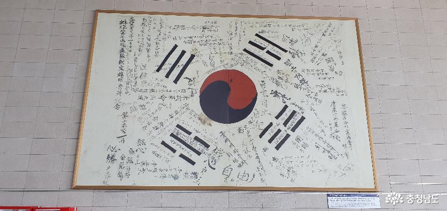 제75주년 광복절기념식이 열린 독립기념관 겨례의집 광복군태극기.