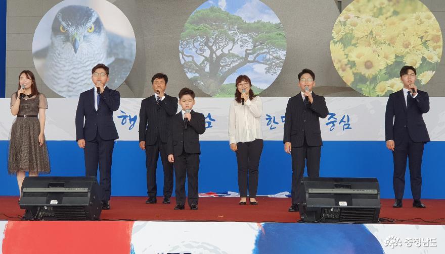 제75주년 광복절기념식 축하공연의 일곱빛깔무지개.