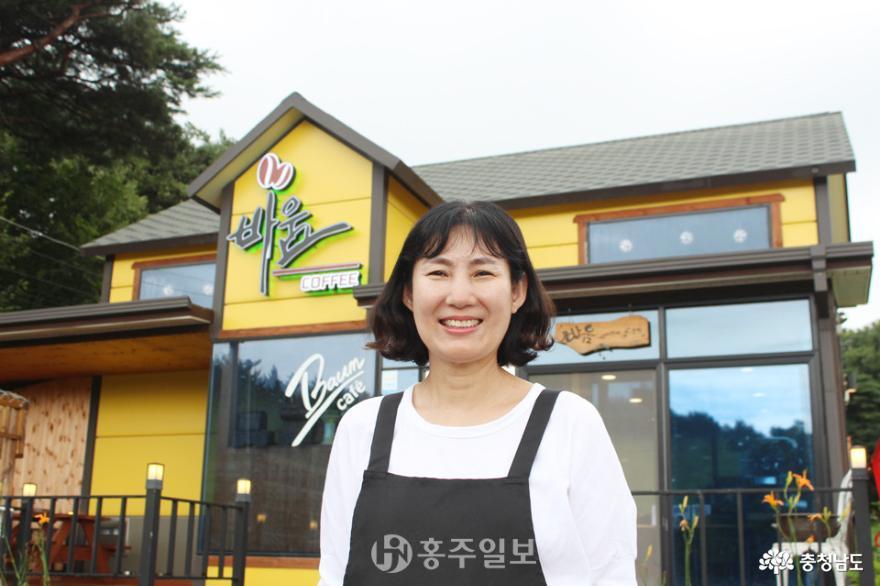 """""""가정주부였던 제가 홍성에 와서 제2의 인생을 살고 있어요"""""""