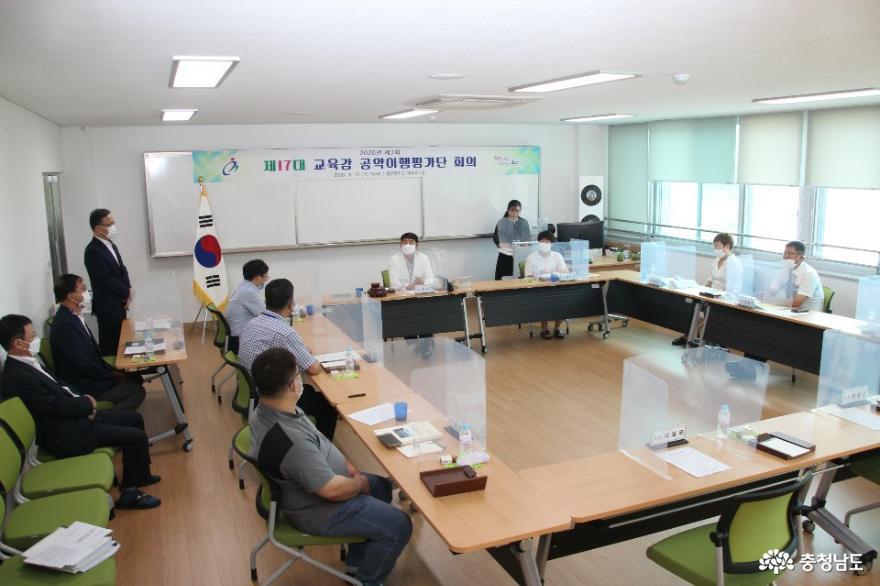 김지철 교육감, 공약 추진율 69.4%...순항중