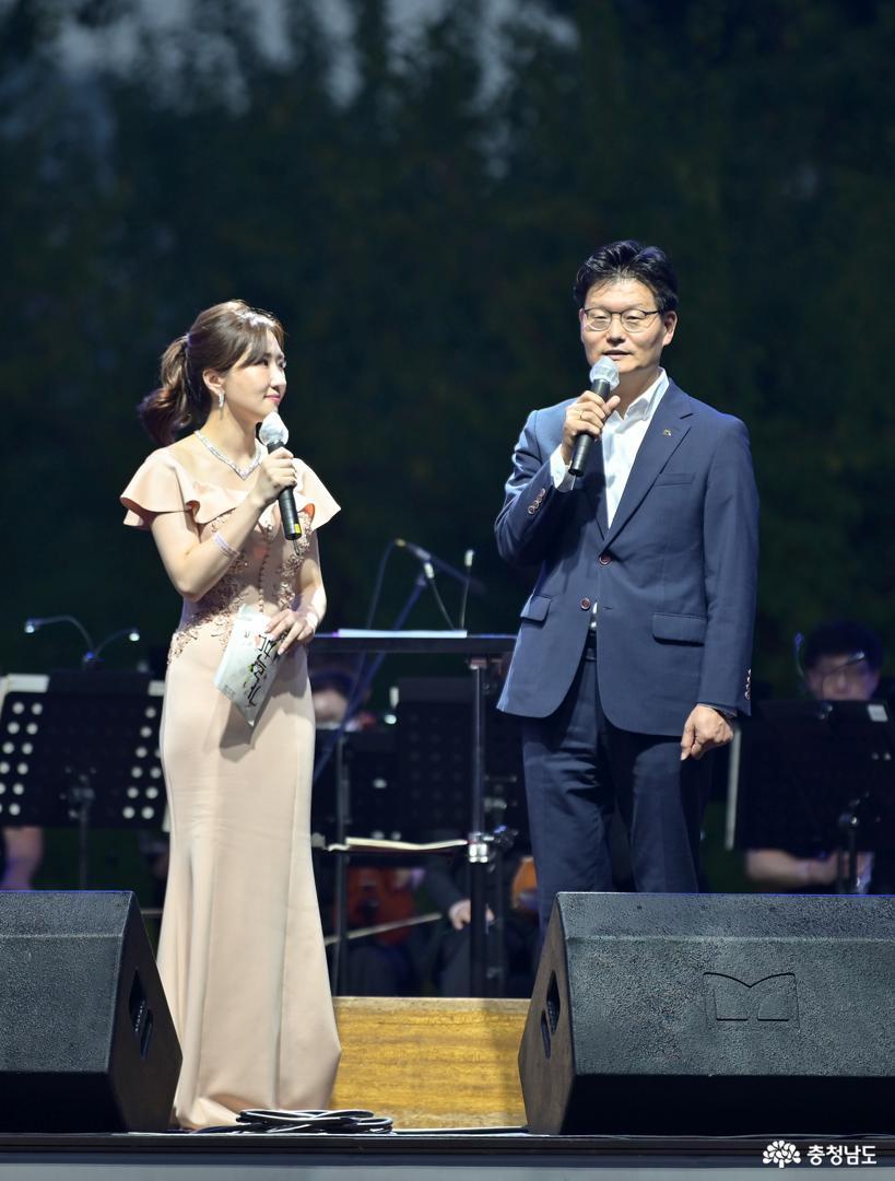 공주시, '2020여름공주 온-가락 페스티벌' 성료