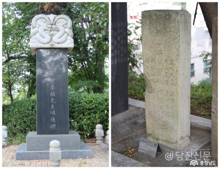 당진 남산공원과 문화원에 버젓이 세워진 친일파 공적비