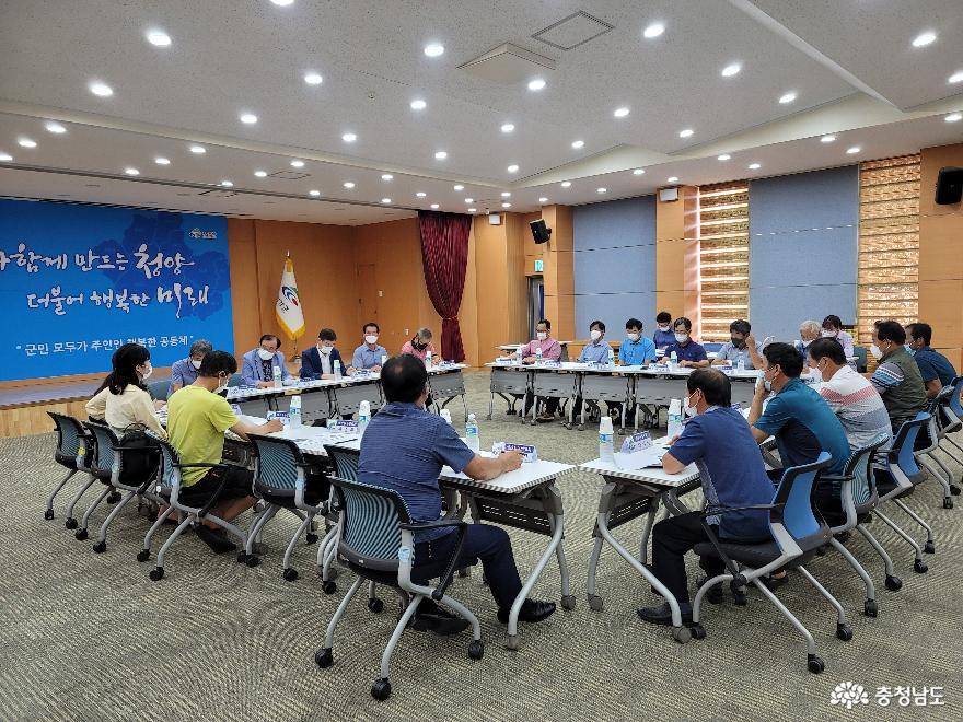 청양군, 식량산업 종합계획 수립 간담회 개최