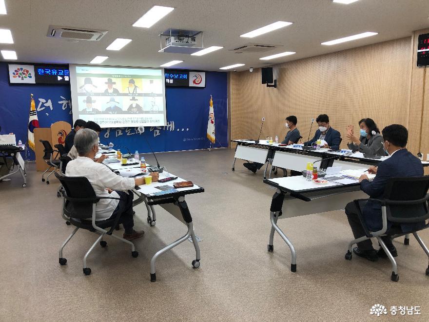 한국유교문화진흥원, 기관 브랜드 CI·홍보마케팅 개발 박차 1