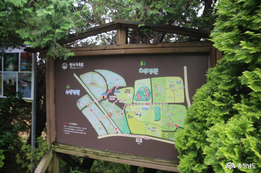 풍경화가 밀레를 만날 수 있는 태안의 청산수목원