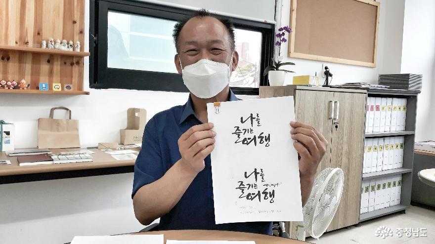 공주산성상권활성화사업단 '김관기' 사업단장