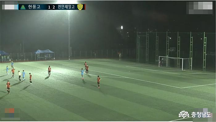 천안고교축구팀들, 두 대회 연속 좋은 성과 거둬
