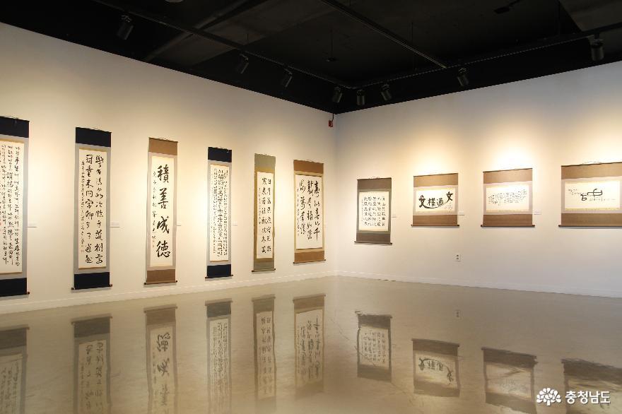 상록묵향회의 행복한 동행 '墨의 향연'展