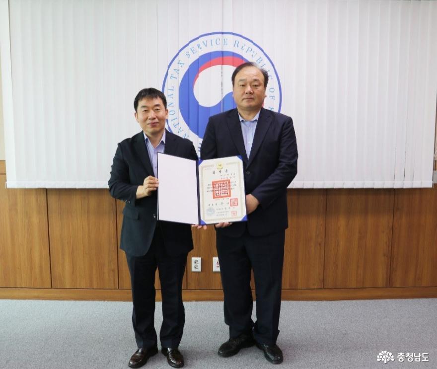 세무법인 참솔 이강수 대표세무사 홍조근정훈장 수상