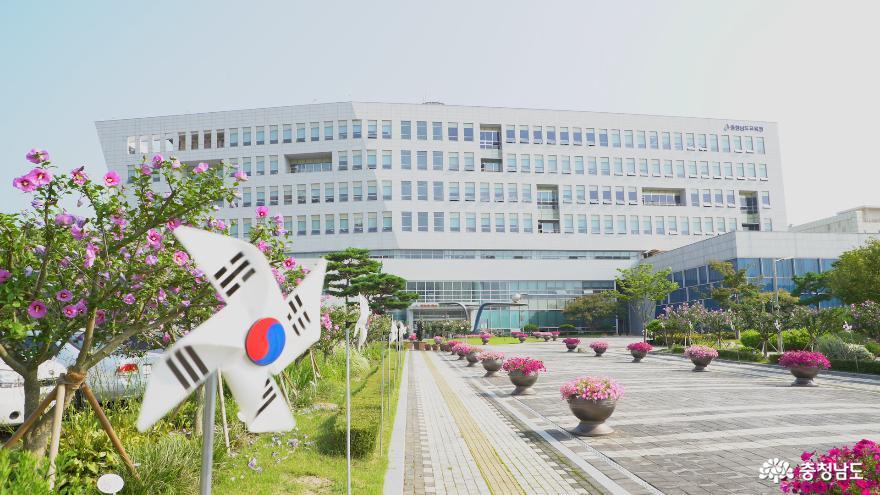 충남교육청, 제7회 나라꽃 무궁화 명소 선정