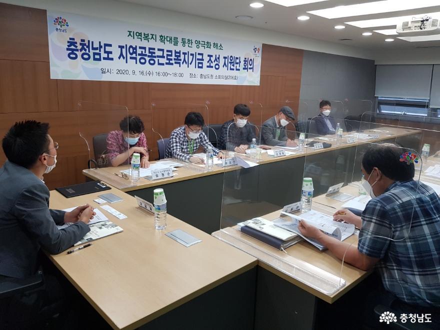 전국 최초 '노동시장 복지기금' 설치…양극화 해소 1