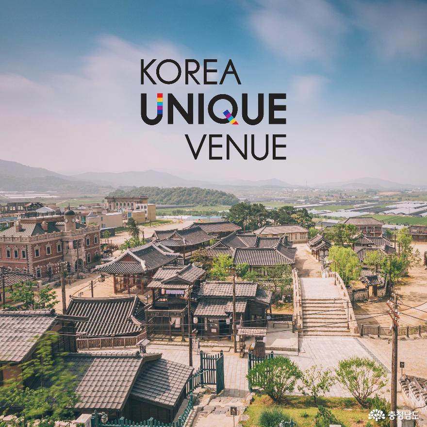 논산 선샤인스튜디오, 대한민국 대표 문화관광도시 반열 올라 1