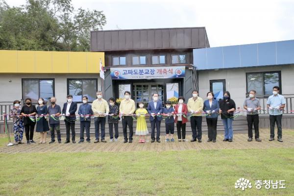 [서산]팔봉초 운동장 넓히고 고파도분교장 60년 만에 개축