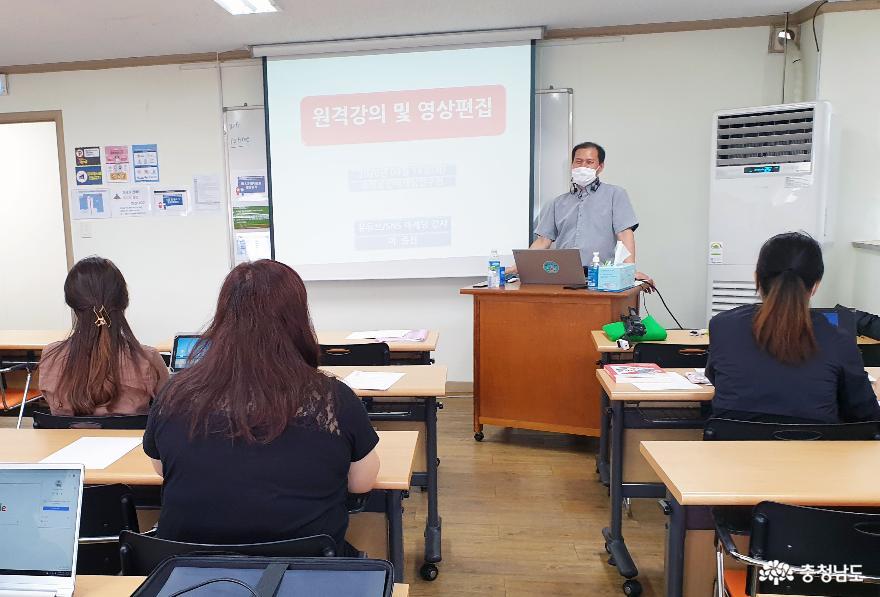 보령여성인력개발센터, 언택트 강사 준비과정 운영