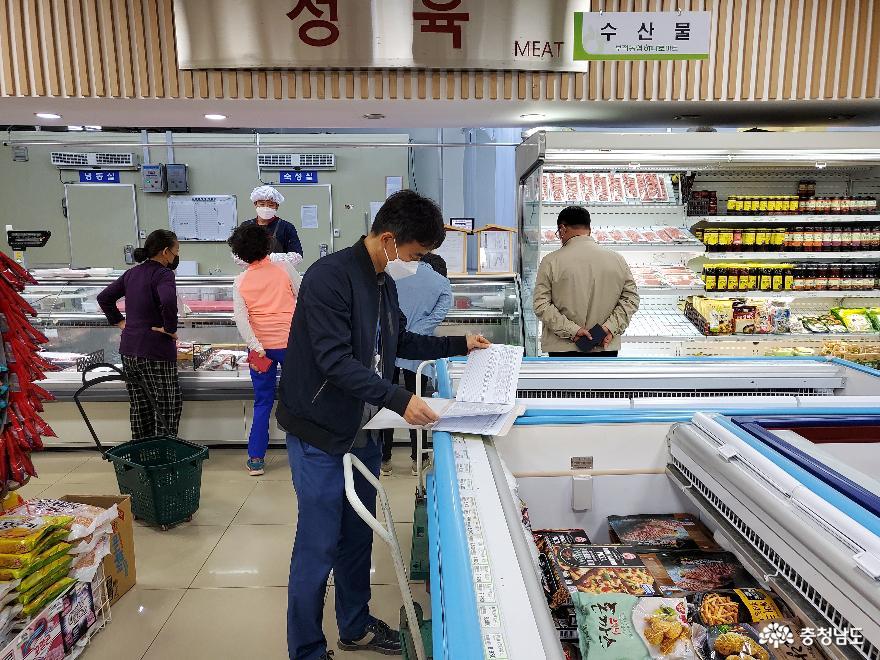 홍성군, 추석대비 식품 부정유통 및 가격표시제 집중점검