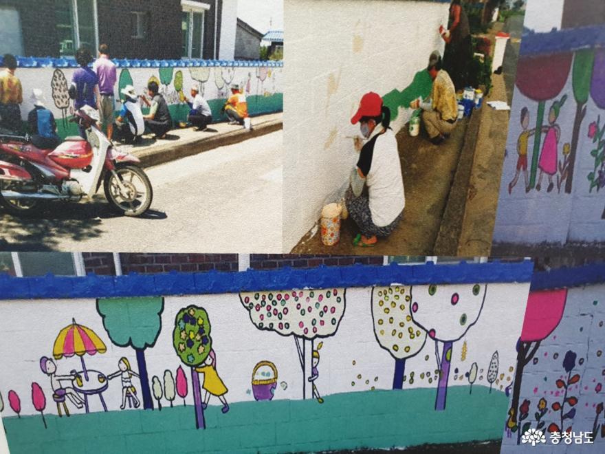 농촌 재생사업 일환의 업싸이클링 마을벽화 그리기