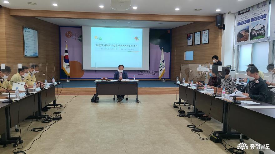 서천군, 제16회 규제개혁위원회 개최
