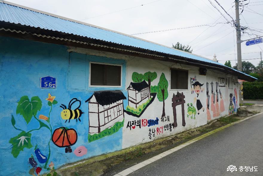 천안 직산읍 군서리 하루 여행기