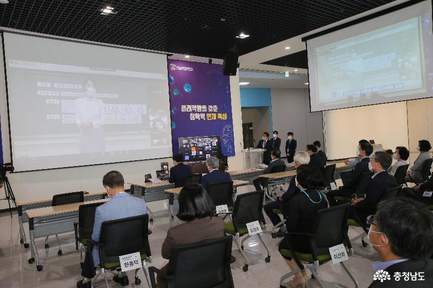 교과융합형 AI교육 도움자료 전국 최초 개발! 충남형 미래교육 시동을 걸다!