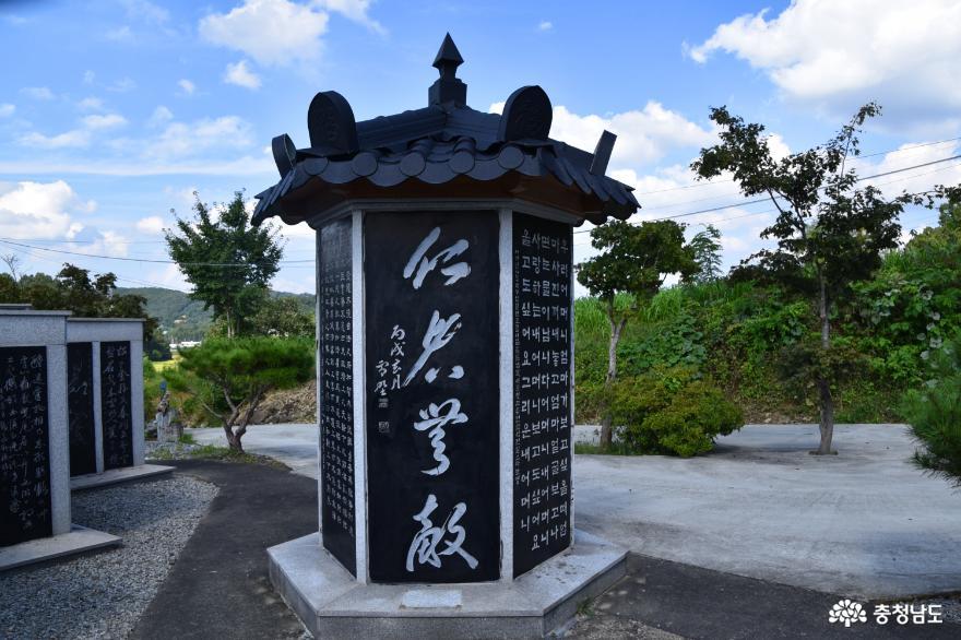 예술을 담은 한국서예비림박물관