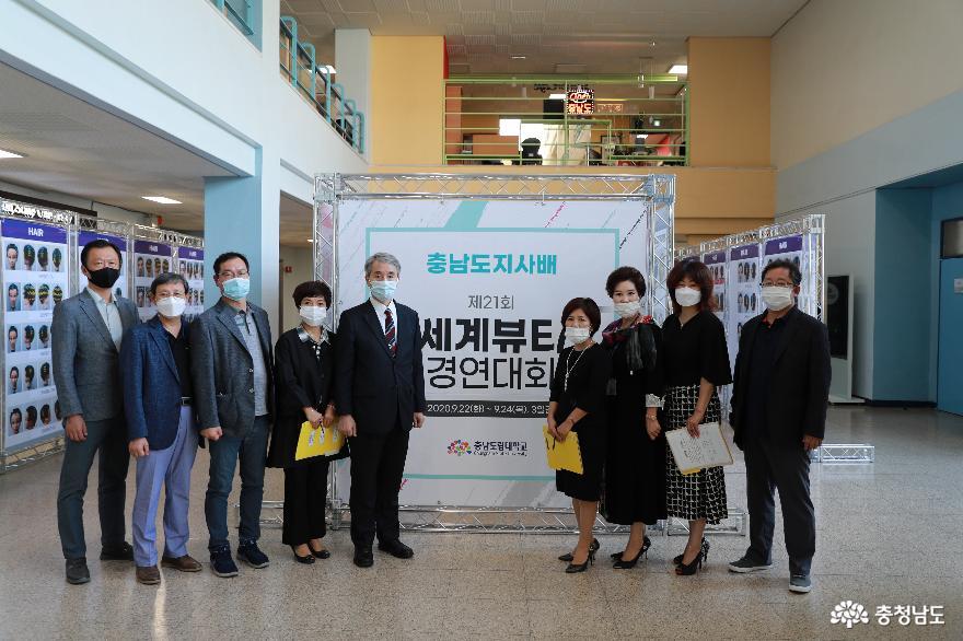 'K-뷰티 꿈나무 요람'…충남도립대 세계뷰티경연대회 열전