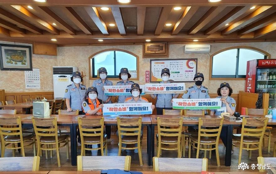 태안읍여성의소대, 착한소비 캠페인 '눈길'