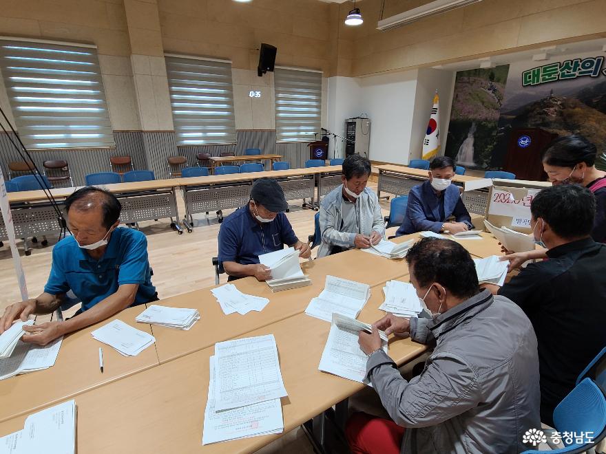 논산시 벌곡면, 주민 주도 마을 만들기 비대면 주민총회 개최