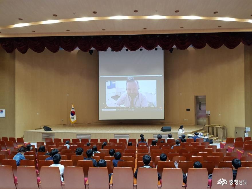2020 한국-영국 학생 온라인 국제교류 프로그램 운영
