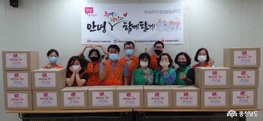 계룡시 자원봉사센터, 홀몸어르신들에게 '마음나눔 키트' 전달