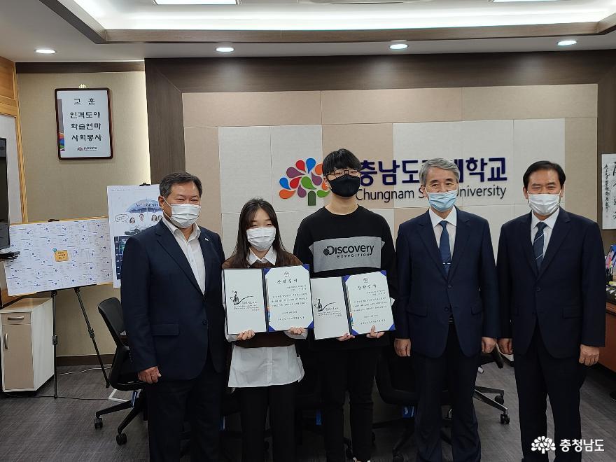 충남 지적직공무원모임 '양지회' 장학금 쾌척
