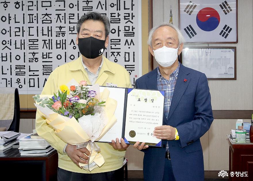 태안군, 2019 연중모금 우수시군 선정!