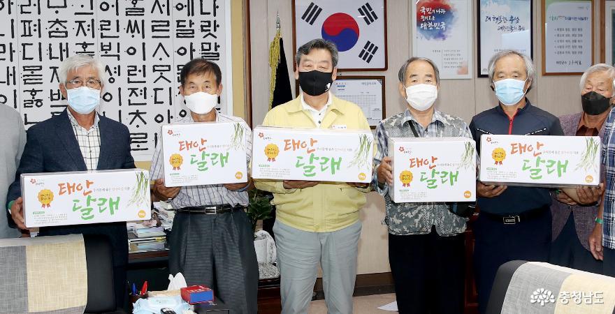 태안군, 지역 농산물 언택트·온라인 판매 지원 '효과 톡톡!'