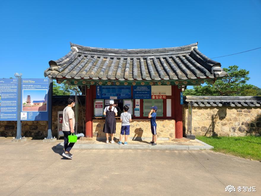 사비성(泗泌城)의 뚜렷한 단서