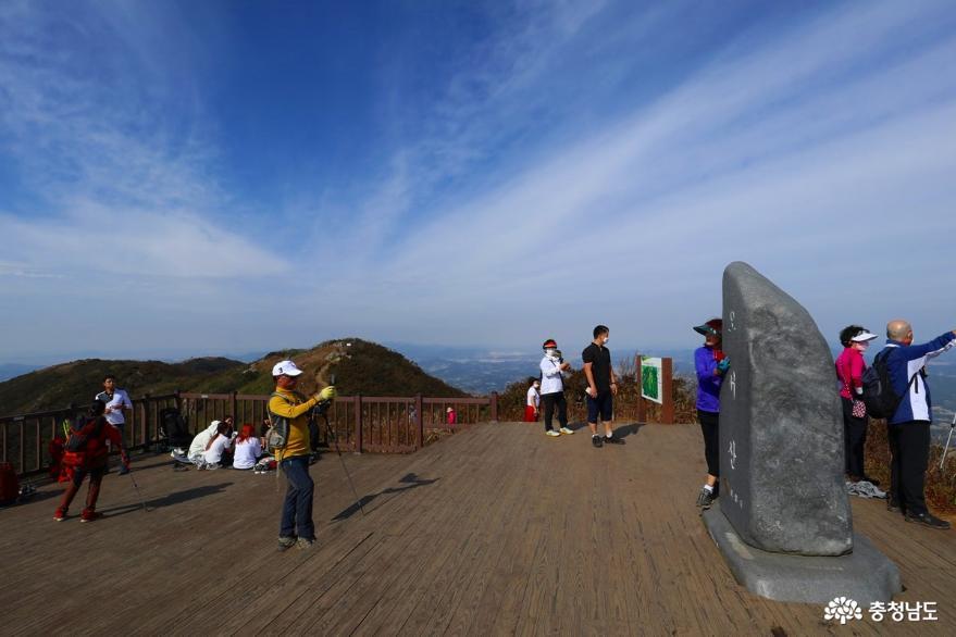 오서산(790.7m) 정상