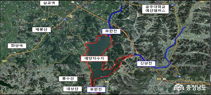 마산·잠홍·예당저수지, 중점관리저수지 지정 2