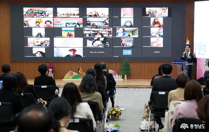 보육교직원 소통·치유의 장 열려 2