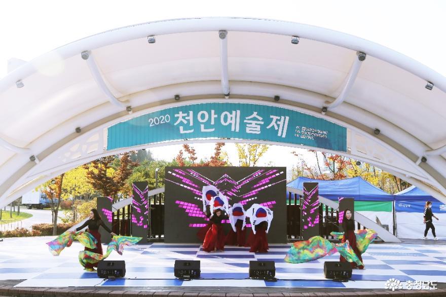 17th 천안예술제 천차만별콘서트, 국악의 멋과 흥