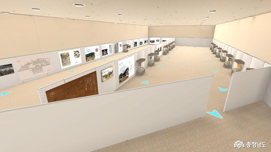 세계유산 돈암서원, 언택트 유물 전시관 오픈
